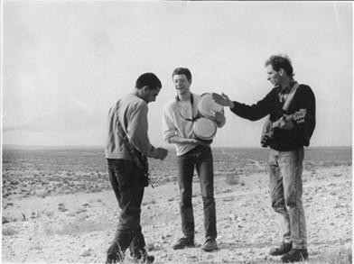 מגילת-העצמאות של להקת ישראל